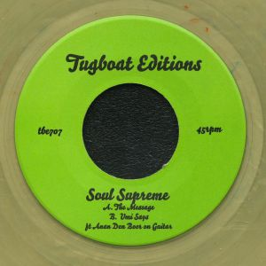 SOUL SUPREME - The Message