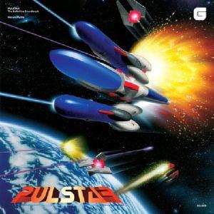 FUJITA, Harumi - Pulstar (Soundtrack)