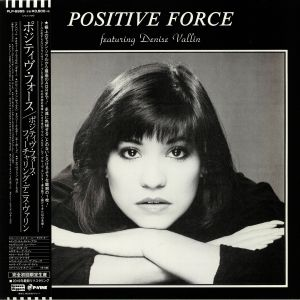POSITIVE FORCE/DENISE VALLIN - Positive Force (reissue)