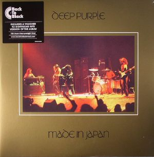 DEEP PURPLE - Made In Japan (remastered) (New Abbey Road mix) (B-STOCK)