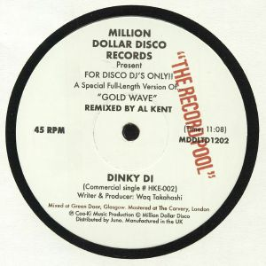 DINKY DI - Gold Wave