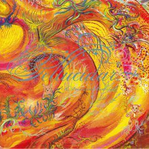 ZORN, John - Pellucidar: A Dreamers Fantabula (remastered)