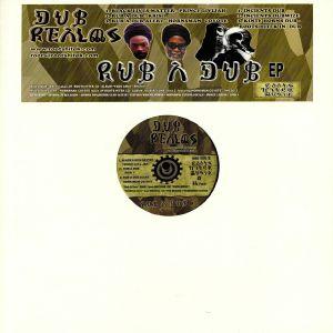 PRINCE LIVIJAH/KRIS I/HORNSMAN COYOTE/ROOTS HITEK - Rub A Dub EP