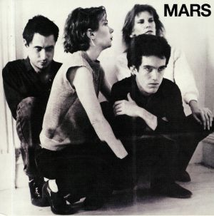 MARS - 3E (reissue)