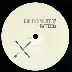 BUTTECHNO - Instrument No 7