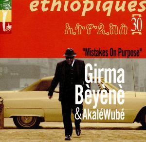BEYENE, Girma/AKALE WUBE - Ethiopiques 30: Mistakes On Purpose