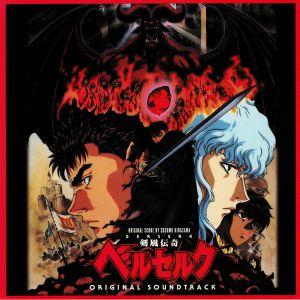 HIRASAWA, Susumu - Berserk (Soundtrack)