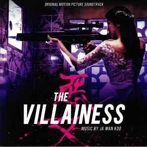 KOO, Ja Wan/VARIOUS - The Villainess (Soundtrack)