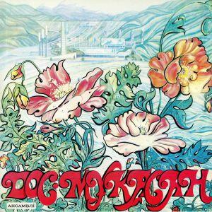 DOS MUKASAN - Dos Mukasan Ensemble (reissue)