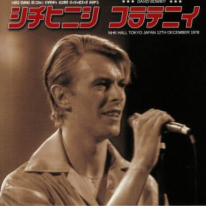 BOWIE, David - The Tokyo EP