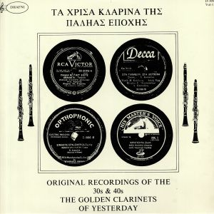 VARIOUS - Original Recordings Of The 30s & 40s: The Golden Clarinets Of Yesterday