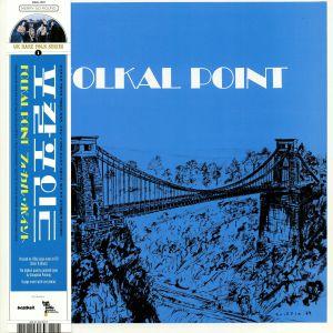FOLKAL POINT - Folkal Point