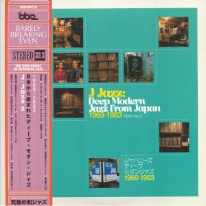 VARIOUS - J Jazz: Deep Modern Jazz From Japan 1969-1983 Vol 2