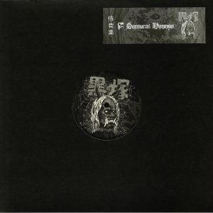 HOMEMADE WEAPONS/TORN/ROHO - Hannya Black (Demon)