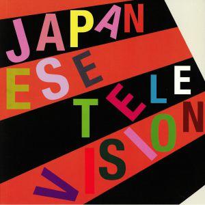 JAPANESE TELEVISION - Japanese Television II