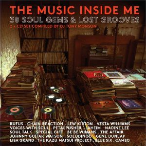 VARIOUS - The Music Inside Me: 30 Soul Gems & Lost Grooves