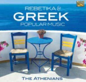 ATHENIANS, The - Rebetiko & Greek Popular Music