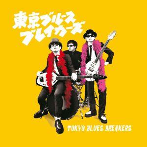 TOKYO BLUES BREAKERS - Tokyo Blues Breakers