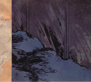 MOLJEBKA PVLSE - Komoku