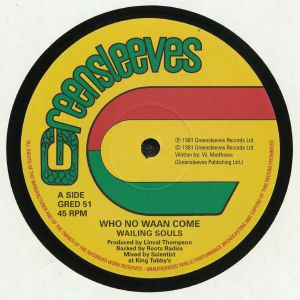 WAILING SOULS/AL CAMPBELL - Who No Waan Come (reissue)