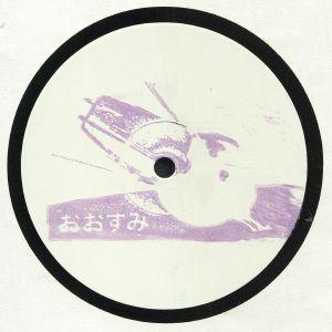 SOLAR SOUND SYSTEM/PO/JIMMY BATT - Osumi