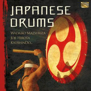VARIOUS - Japanese Drums