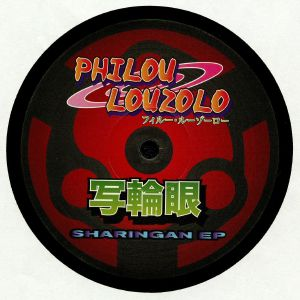 LOUZOLO, Philou - Sharingan EP