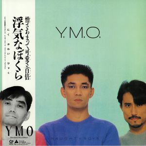 YELLOW MAGIC ORCHESTRA - Naughty Boys (Standard Vinyl Edition)