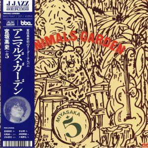 MIYASAKA 5 - Animals Garden (reissue)