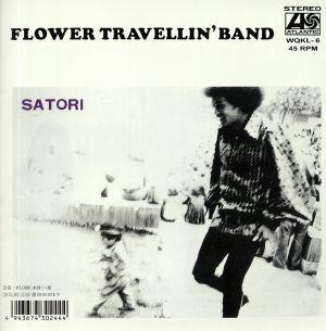 FLOWER TRAVELLING BAND - Satori Part 2 + 1 (reissue)