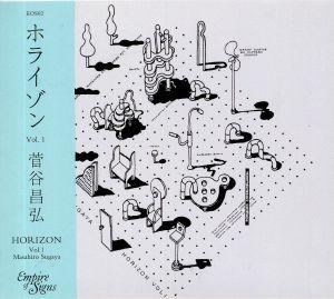 SUGAYA, Masahiro - Horizon Vol 1