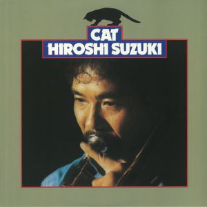 SUZUKI, Hiroshi - Cat (reissue)