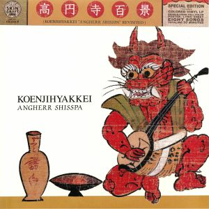 KOENJIHYAKKEI - Angherr Shisspa Revisited (Special Edition)
