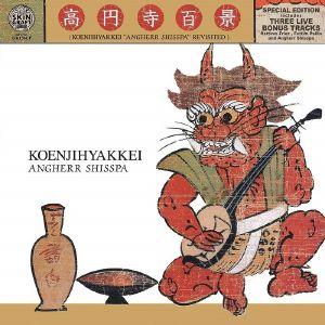 KOENJIHYAKKEI - Angherr Shisspa Revisited