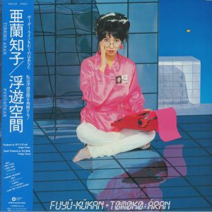 TOMOKO ARAN - Fuyu Kukan aka Floating Space (reissue)