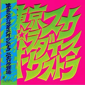 TOKYO SKA PARADISE ORCHESTRA - Tokyo Ska Paradise Orchestra Appearance