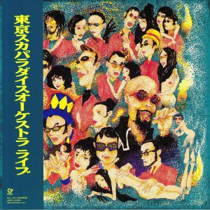 TOKYO SKA PARADISE ORCHESTRA - Tokyo Ska Paradise Orchestra Live (reissue)