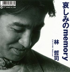 HAYASHI, Tetsuji - Kanashimino Memory