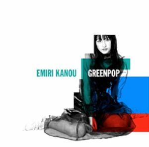 EMIRI KANO - Greenpop