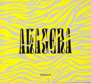 AKAGERA - Serpente