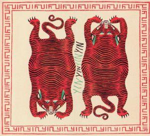 YIN YIN - The Rabbit That Hunts Tigers