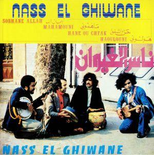 NASS EL GHIWANE - Nass El Ghiwane
