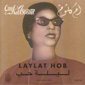 OM KALSOUM - Laylat Hob