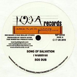I WARRIYAH/ERROL BELLOT - Song Of Salvation
