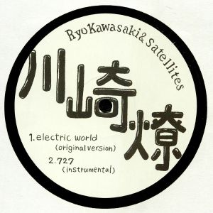 KAWASAKI, Ryo/SATELLITES - Electric World