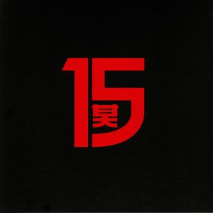 VARIOUS - 15 Years Of Shogun Audio