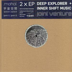 MAHAL - Space Space Part 1 (Man Drake/Brad P/Rai Scott mix)