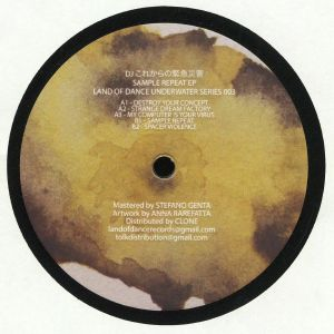 DJ WACHITA CHINA - Sample Repeat EP