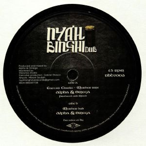 CLARKE, Easton/ALPHA & OMEGA - Murder (Remix)