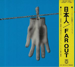 FAR OUT - Nihonjin (reissue)